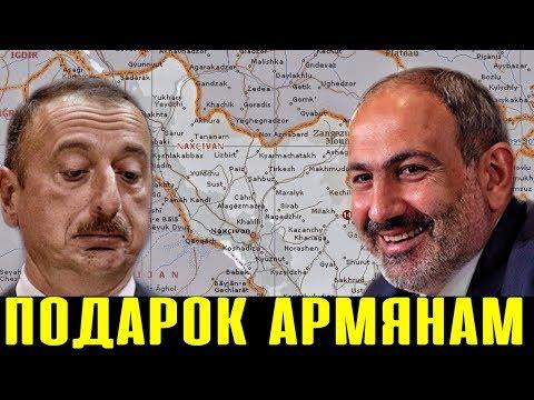 НАКОНЕЦ: Алиев