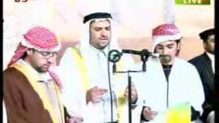 Mirza Ghulam Ahmad Qadiani (as) Love with Muhammad (saw).  حضرت مرزا غلام احمد قادیانی علیہ السلام کا حضرت محمد مصطفٰی صلی اللّد علیہ وسلم سے عشق۔