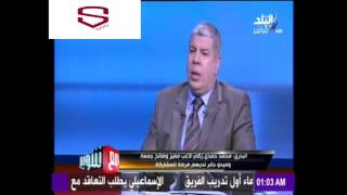 بالفيديو.. حسام البدري: هذا ما ينقص جون أنطوى