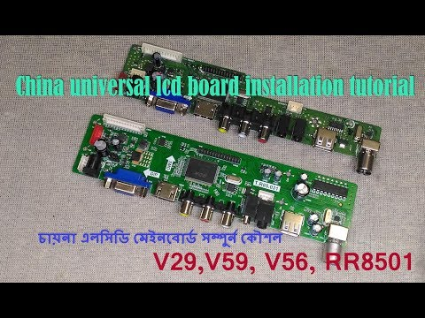 China universal lcd/led tv board installation total tutorial