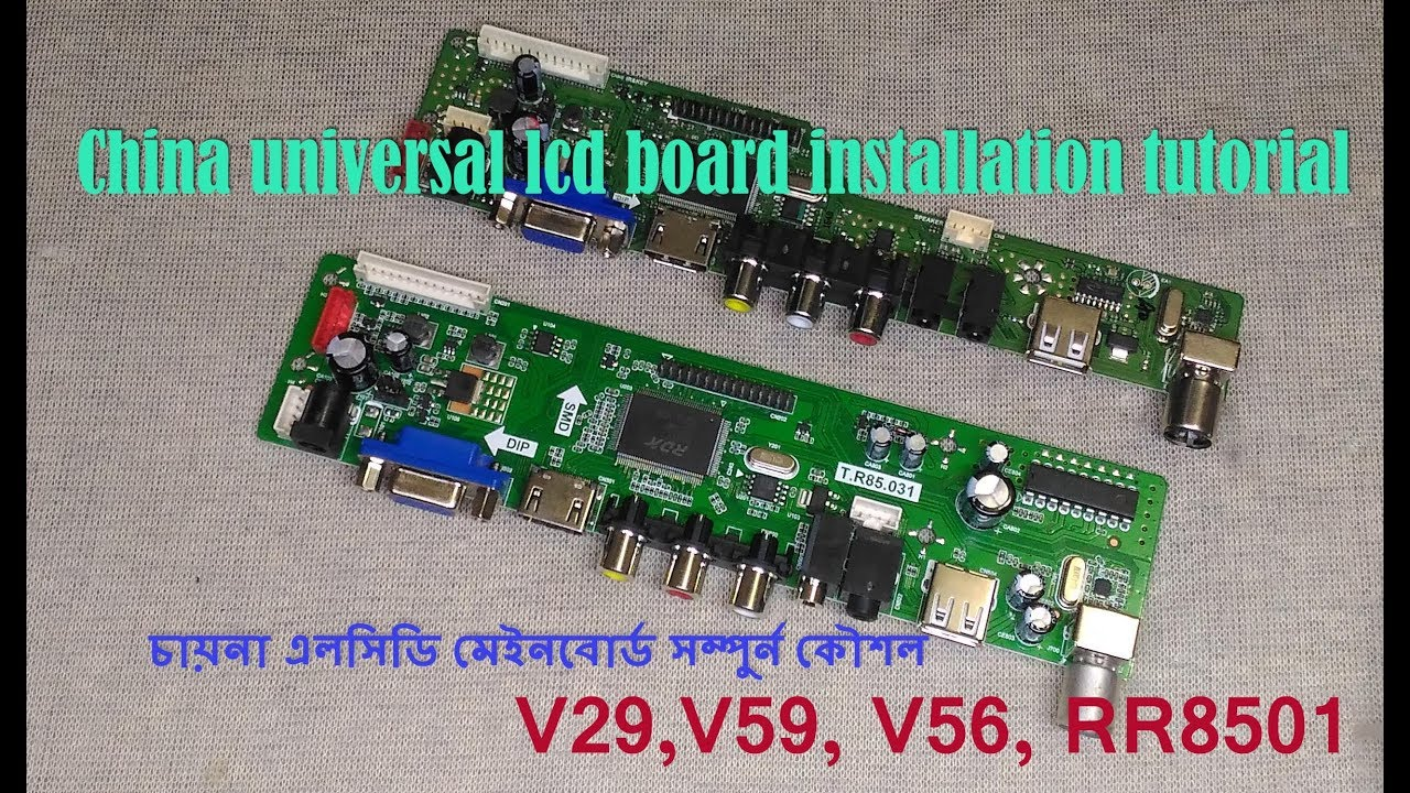 china universal lcd led tv board installation total tutorial youtube technology circuit diagram of lcd tv video system [ 1280 x 720 Pixel ]