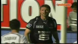 Ренн Бордо 0 2 Франция 2007 08
