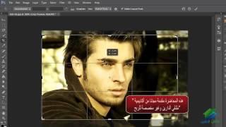فوتوشوب CS6 للمبتدئين|أكاديمية الدارين| محاضرة 2