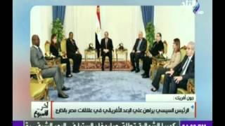 جون أفريك:مصر والمغرب وموريشيوس قادة إفريقيا في مؤشر العولمة