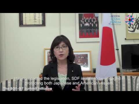 The BGF - G7 Summit Initiative Conference - Tomomi Inada