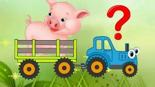 Синий трактор и животные Мультики для детей.