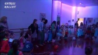 ΒΑΣΙΛΙΚΉ ΑΝΔΡΙΚΟΠΟΥΛΟΥ Αποκριάτικο πάρτυ των μικρών του 2016