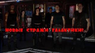 обзор сериала темная материя (1-2 сезон)