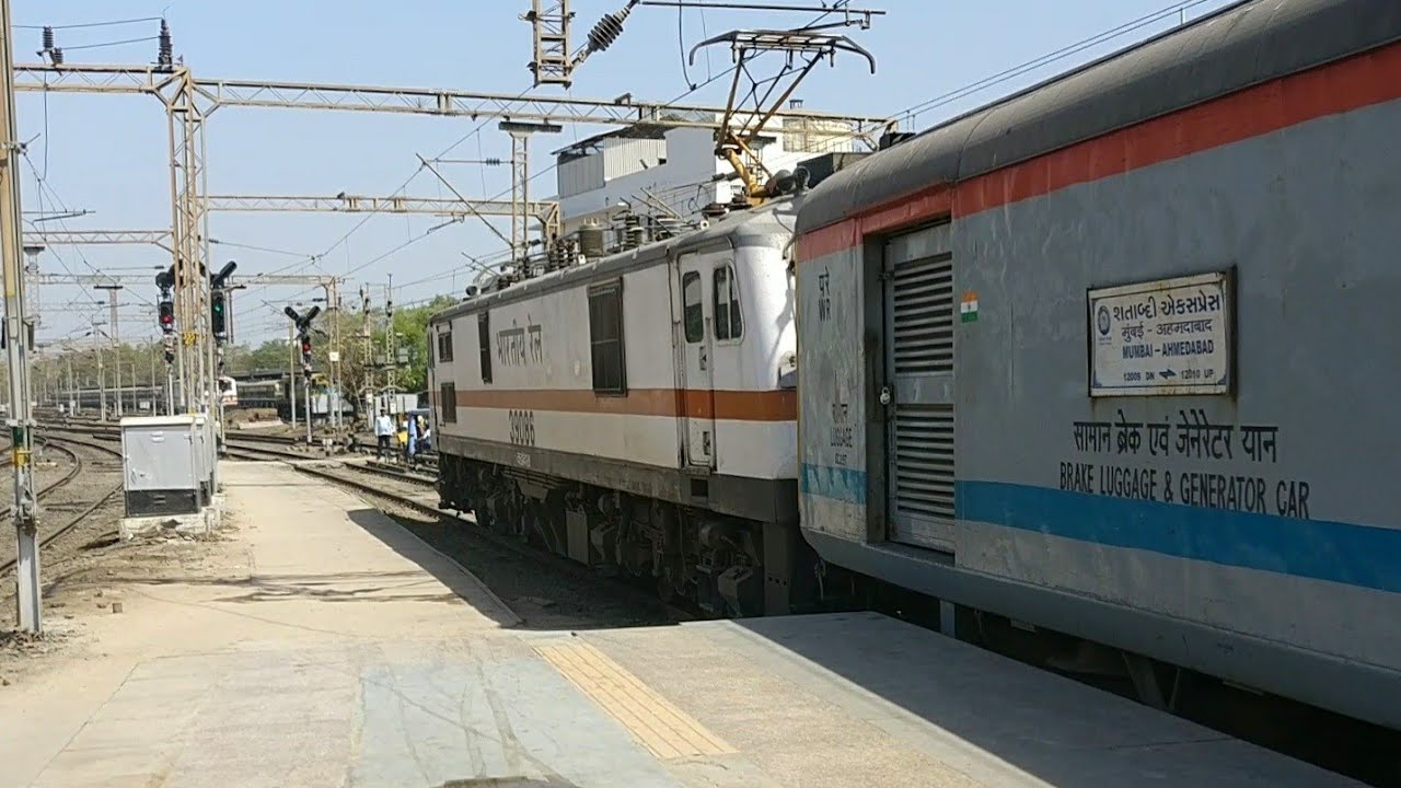 Download Super Star of Western Railways @12009 Mumbai Ahmedabad Shatabdi express departs Vadodara