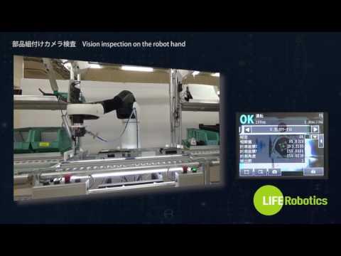多関節型ロボット「CORO」