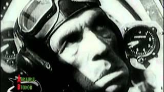 Авиация Второй мировой войны  Истребители МиГ и Ла
