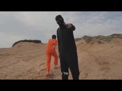 Видео - Страна Крови