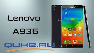 Обзор Lenovo A936 ◄ Quke.ru ►