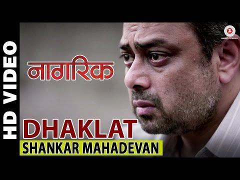 Dhaklat - Nagrik | Shankar Mahadevan | Sambhaji Bhagat | Sachin Khekdkar