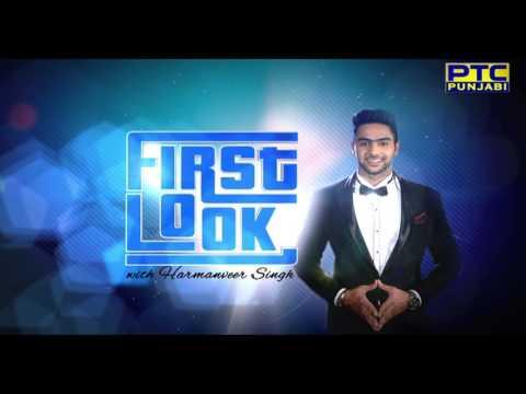 Gurinder Rai In First Look | Interview | PTC Punjabi