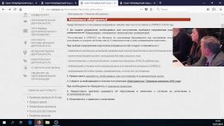 """15.01.19 """"Правила приёма и особенности обучения на строительном факультете СПбГАСУ"""""""
