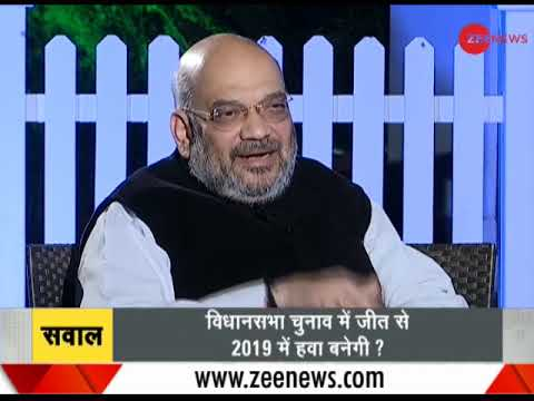 Watch BJP President Amit Shah's exclusive interview with Zee News editor Sudhir Chaudhary