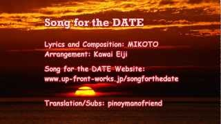 Erina Mano 真野恵里菜 ~ Song for the DATE ~ English Sub and MV Analysis