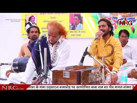 बीरा एकन लेवण आव - मोईनुद्दीन मनचला रामदेवजी न्यू भजन | Sugna Bai Bhajan | RDC Rajasthani HD Live