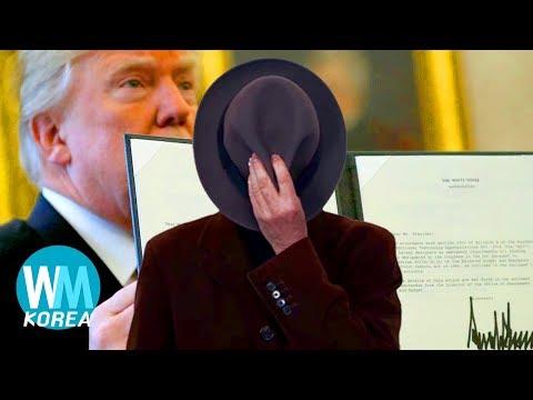 미국 대통령만 아는 비밀 TOP5