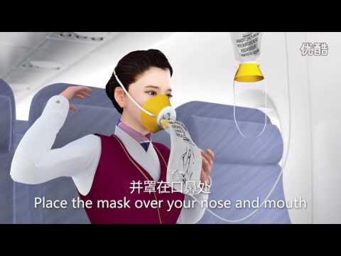 China Southern Airlines A380 Safety Video (2011)