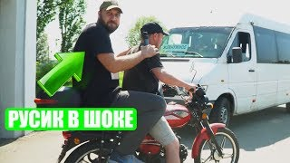Команда Зеленского показала до чего довели украинское село