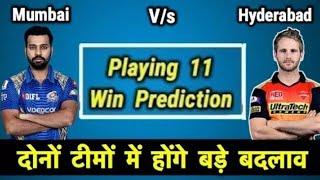 IPL 2018 # 23 Match playing 11 team    mumbai indians vs sunrisers hyderabad new team playing 11
