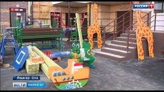 Александр Евстифеев проверил, как ведётся строительство детских садов в республике