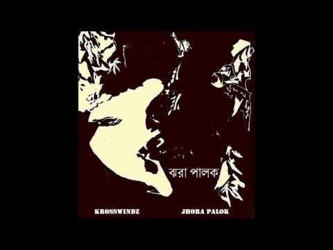 Krosswindz Bengali