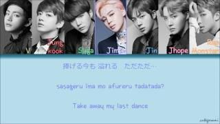 BTS _Chi ase namida lyrics