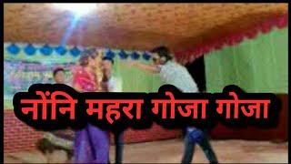 Gwja Gwja Dance @Bwisagu Function