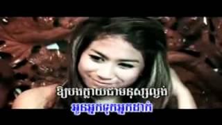 ♫ Cầu Vồng Khuyết Tiếng Khmer YouTube