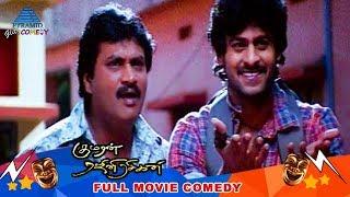 Kumaran Rajini Rasigan Tamil Movie Comedy Scenes   Prabhas   Trisha   Sanjjanaa Galrani