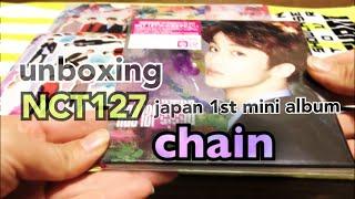 Baixar unboxing NCT 127 japan 1st mini album CHAIN 開封