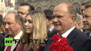 Russia: Communists celebrate Lenin