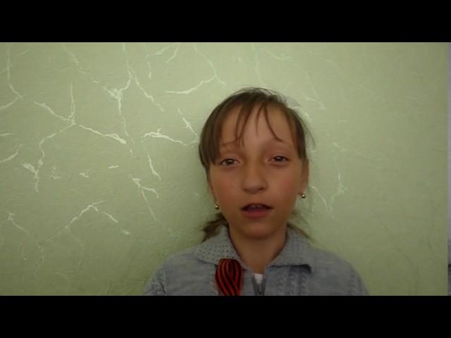 Изображение предпросмотра прочтения – ЯнаБакутова читает произведение «Еще тогда нас не было на свете...» МихаилаВладимировичаВладимова