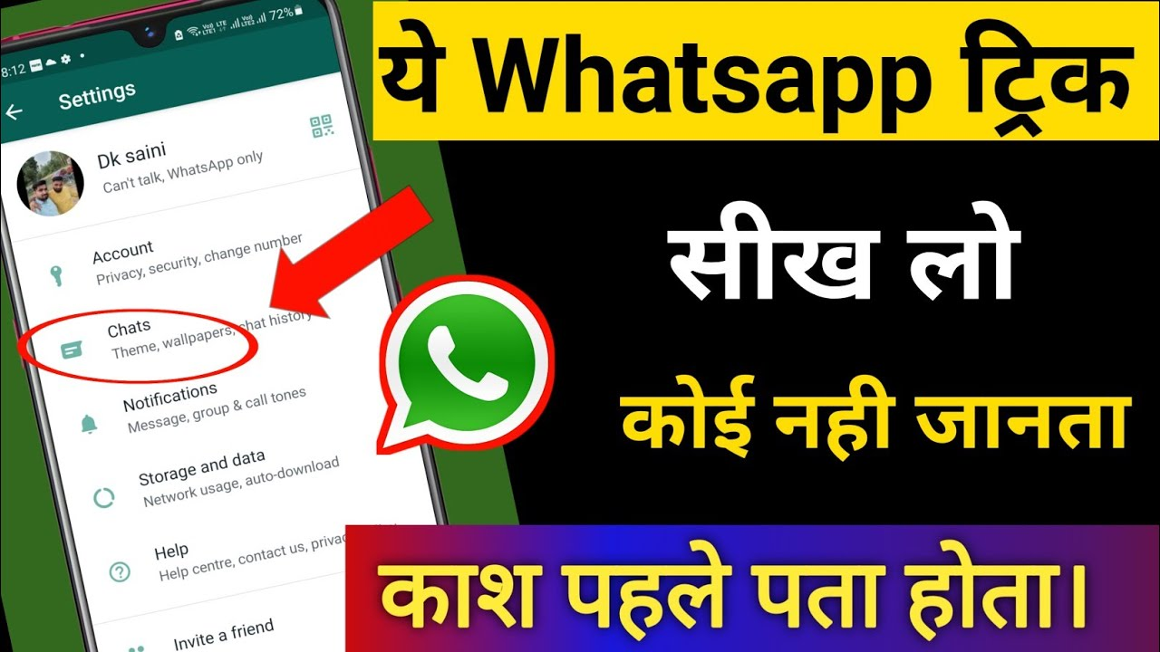 New Amazing 3 whatsapp hidden tips and tricks you should know in 2021 || by technical boss