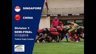 2018 Asia Rugby U19 Championship Division I Semi-final : Singapore vs. China (11-Dec-2018)