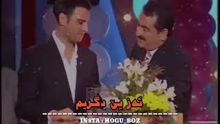 إبراهيم  تاتلس  و علي شان