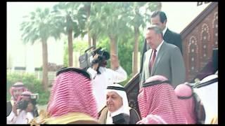 Видео о первом визите Главы государства в Саудовскую Аравию и посещении мусульманской святыни Каабы