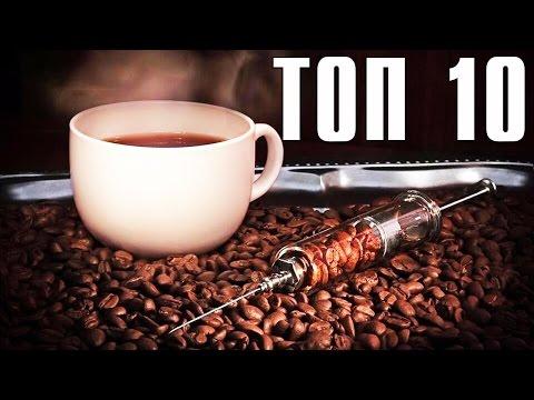 Кофеин бензоат натрия – инструкция по применению