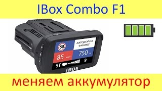 Ibox Combo F1 замена аккумулятора