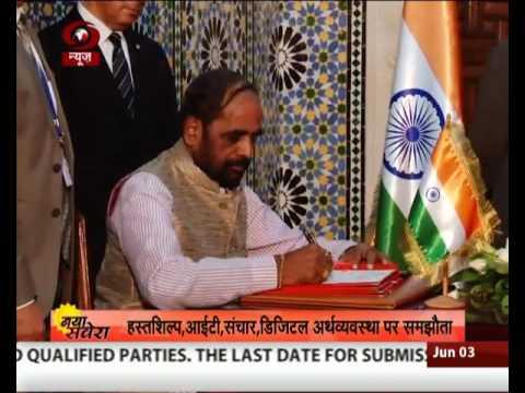 VP Hamid Ansari's Tunisia visit: 2 MoUs inked between India and Tunisia