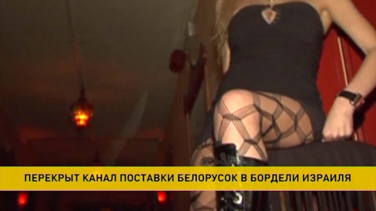 Сайт Проституток В Израиле