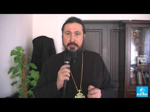 Пожелание доброго утра от архиепископа Савватия