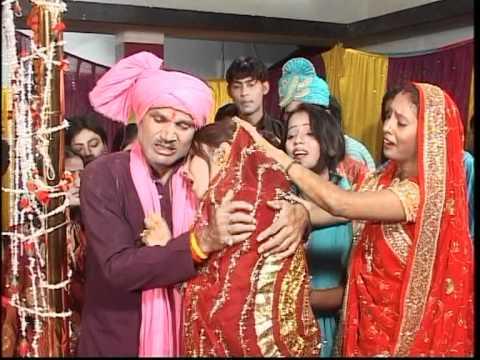 Hote Bhinusarwa Ho Baba- Bidaai Geet [Full Song] Lagan Baahar