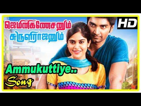 Gemini Ganeshanum Suruli Raajanum Scenes | Ammukuttiye Song | Atharva cheats Regina and Aaditi