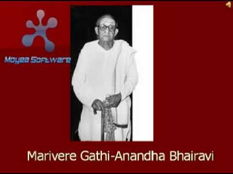 Marivere Gati-Anandha Bhairavi-Semmangudi Srinivasa Iyer-Airport Concert