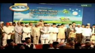 Bangla Desh 85th Jalsa Salana 2009 concluding-Bangali