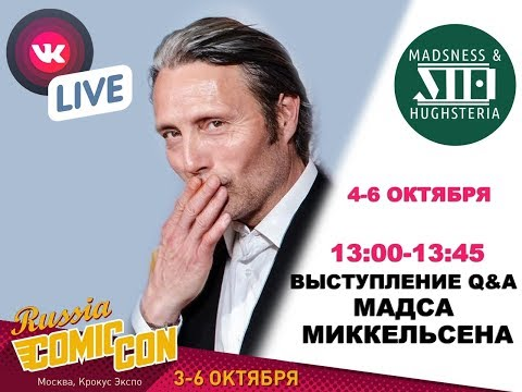 Mads Mikkelsen On Comic Con Russia, Moscow 2019, 4 October